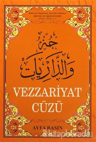 Vezzariyat Cüzü (Ayfa-022,Orta Boy,Şamua) Komisyon