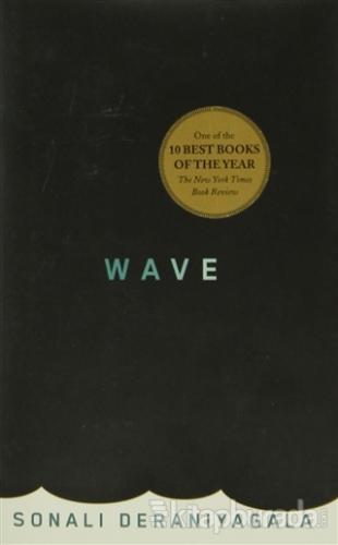 Wave (Ciltli)