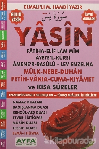 Yasin (Ayfa091)