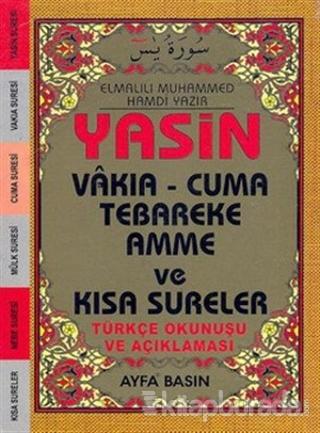 Yasin (Çanta Boy-Üçlü) (Ayfa043)