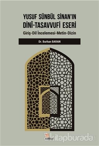 Yusuf Sünbül Sinan'ın Dini-Tasavvufi Eseri Burhan Baran