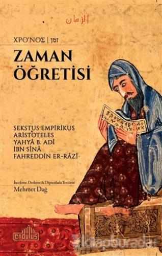 Zaman Öğretisi Sekstus Empirikus