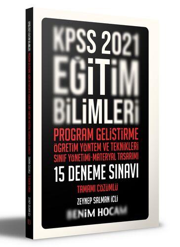 Benim Hocam Yayınları 2021 KPSS Eğitim Bilimleri Program Geliştirme -