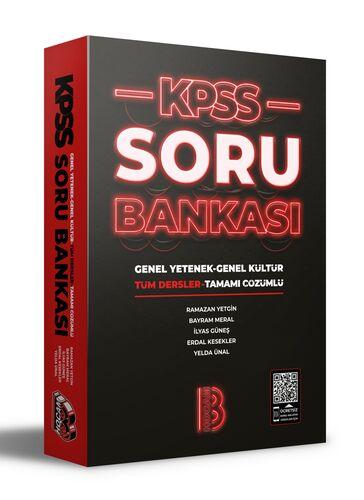 Benim Hocam Yayınları 2021 KPSS Genel Yetenek Genel Kültür Tamamı Çözü