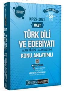 2021 KPSS ÖABT Türk Dili ve Edebiyatı Video Destekli Konu Anlatımlı |Pegem Akademi Yayıncılık