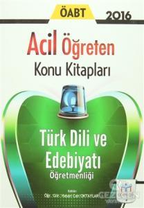 2016 ÖABT Türk Dili ve Edebiyatı Öğretmenliği Acil Öğreten Konu Kitapları