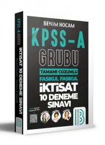 2021 KPSS A Grubu Tamamı Çözümlü İktisat 10 Deneme Sınavı