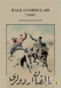 Balkan Orduları 1908