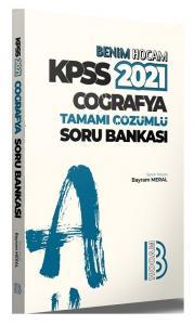 Benim Hocam 2021 KPSS Coğrafya Soru Bankası Çözümlü - Bayram Meral Benim Hocam Yayınları