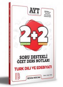 2021 AYT Türk Dili ve Edebiyatı 2+2 Soru Destekli Özet Ders Notları