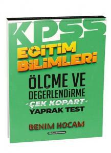 2021 Eğitim Bilimleri Ölçme ve Değerlendirme Çek Kopart Yaprak Test