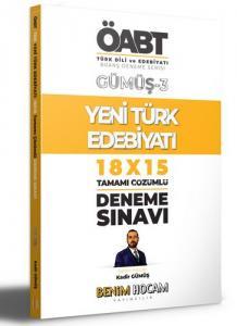 Benim Hocam Yayınları 2021 KPSS Gümüş Serisi 3 ÖABT Türk Dili ve Edebiyatı Yeni Türk Edebiyatı Deneme Sınavları