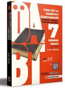 Benim Hocam Yayınları 2021 ÖABT Türk Dili ve Edebiyatı Öğretmenliği Fasikül Fasikül Tamamı Çözümlü 7 Deneme Sınavı
