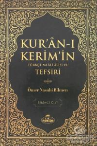 Kur'an-ı Kerim'in Türkçe Meali Alisi ve Tefsiri 1.Cilt