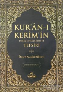 Kur'an-ı Kerim'in Türkçe Meali Alisi ve Tefsiri 4.Cilt