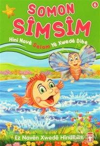 Somon Simsim - Hini Nave Selam Ye Xwede Dibe