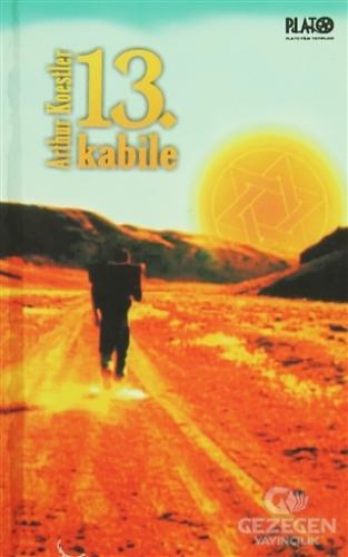 13. Kabile