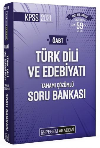 2021 KPSS ÖABT Türk Dili ve Edebiyatı Tamamı Çözümlü Soru Bankası