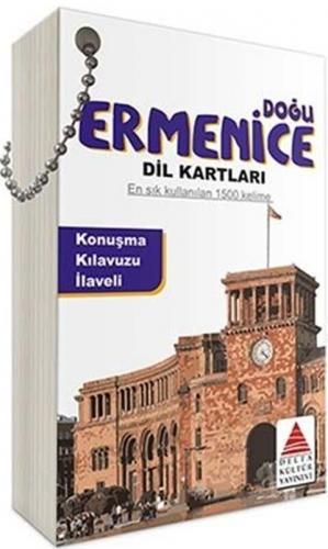 Doğu Ermenice Dil Kartları
