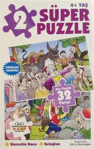 2 Süper Puzzle - Nasrettin Hoca Keloğlan 4+ Yaş