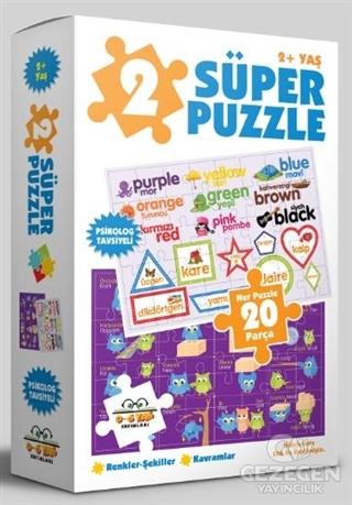 2 Süper Puzzle - Renkler ve Şekiller 2+ Yaş