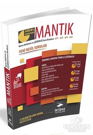 İntibak 2020 KPSS ALES DGS Sözel Sayısal Mantık Konu Anlatımlı Soru Bankası Çözümlü İntibak Yayınları
