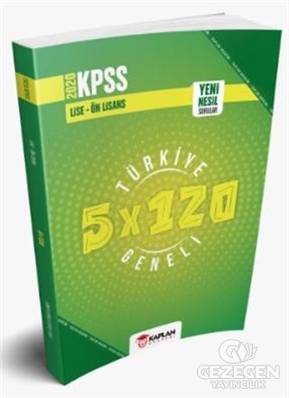 2020 KPSS Lise - Ön Lisans GYGK Türkiye Geneli Tamamı PDF Çözümlü 5'li Deneme Seti