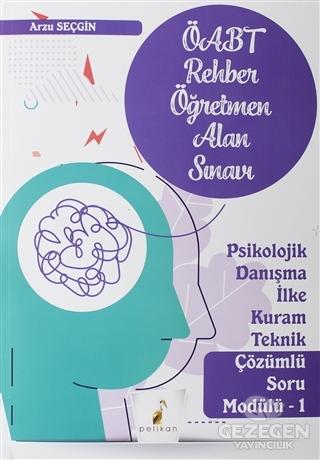 Edebiyat TV 2020 ÖABT HİDAYETNAME Türk Dili ve Edebiyatı Alan Eğitimi Konu Anlatımı Hidayet Aydın Edebiyat TV Yayınları