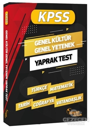 2021 KPSS Genel Kültür Genel Yetenek Yaprak Test