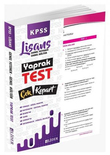 2021 KPSS Genel Yetenek Genel Kültür Yaprak Test| Lider Yayınları