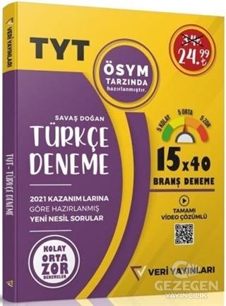 TYT 15'li Türkçe Deneme Veri Yayınları