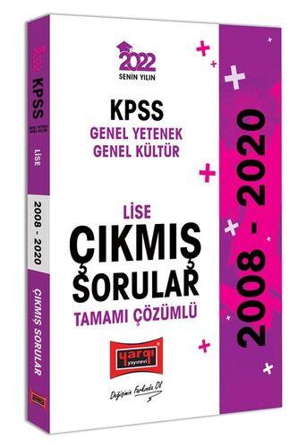 2022 KPSS GY GK Lise Tamamı Çözümlü Çıkmış Sorular | Yargı Yayınları