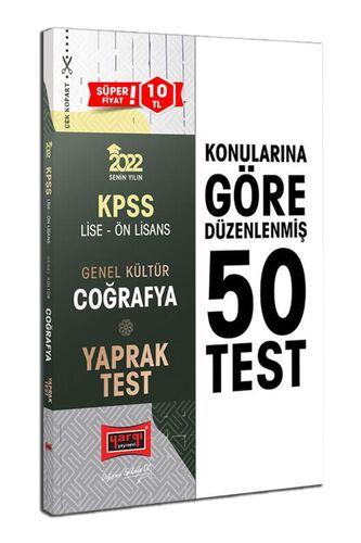 2022 KPSS Lise Ön Lisans Genel Kültür Coğrafya Yaprak Test   Yargı Yayınları