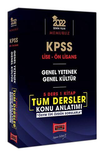 2022 KPSS Lise Ön Lisans GY GK 5 Ders 1 Kitap Tüm Dersler Konu Anlatımı | Yargı Yayınları