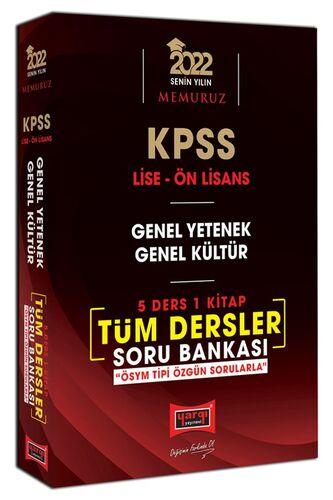 2022 KPSS Lise Ön Lisans GY GK 5 Ders 1 Kitap Tüm Dersler Soru Bankası | Yargı Yayınları