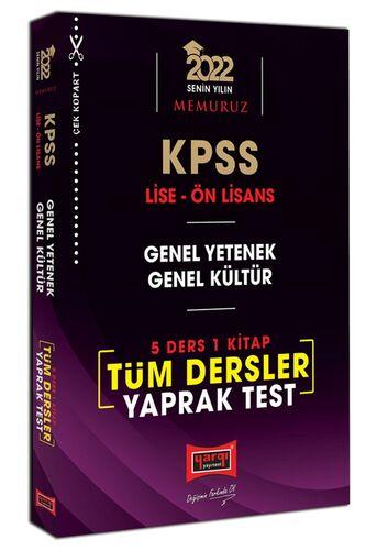 2022 KPSS Lise Ön Lisans GY GK 5 Ders 1 Kitap Tüm Dersler Yaprak Test   Yargı Yayınları