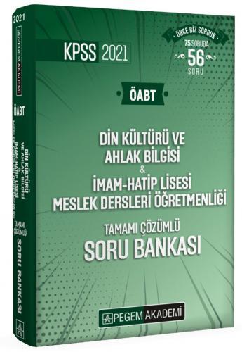 2021 KPSS ÖABT Din Kültürü ve Ahlak Bilgisi Öğretmenliği Tamamı Çözümlü Soru Bankası