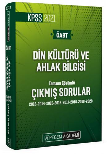 2021 KPSS ÖABT Din Kültürü ve Ahlak Bilgisi Tamamı Çözümlü Çıkmış Sorular