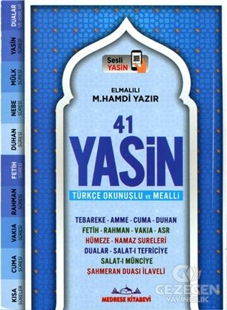 41 Yasin Türkçe Okunuşlu ve Mealli Sesli (Hafız Boy, Mavi Kapak) Fihristli
