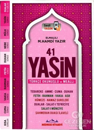 41 Yasin Türkçe Okunuşlu ve Mealli, Sesli (Hafız Boy, Pembe Kapak) Fihristli