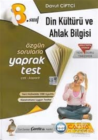 8. Sınıf Din Kültürü ve Ahlak Bilgisi Çek Kopart Yaprak Test