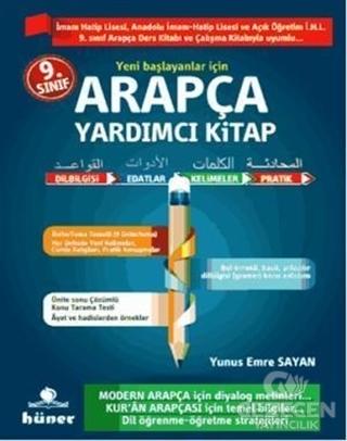9. Sınıf Arapça Yardımcı Kitap