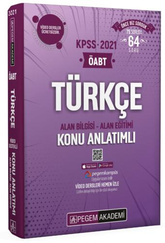 2021 KPSS ÖABT Türkçe Video Destekli Konu Anlatımlı