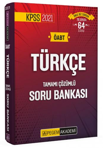 2021 KPSS ÖABT Türkçe Tamamı Çözümlü Soru Bankası