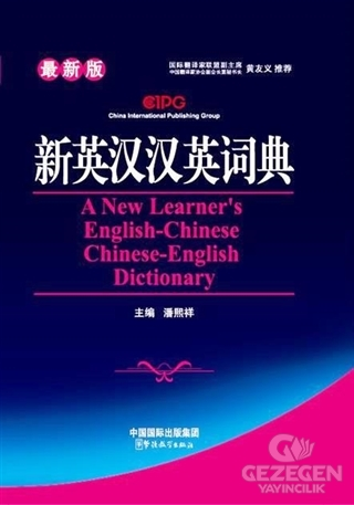 A New Learner's English - Chinese Chi - Eng Dictionary (Büyük Boy)