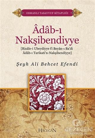 Adab-ı Nakşibendiyye