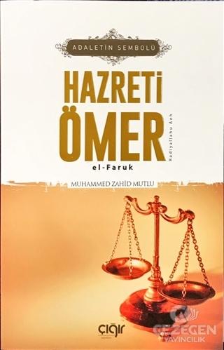 Adaletin Sembolü Hazreti Ömer el- Faruk (r.a)