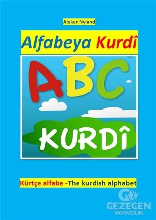 Alfabeya Kurdi