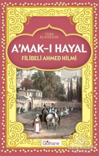 A'Mak-I Hayal