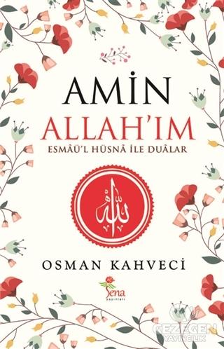 Amin Allah'Im